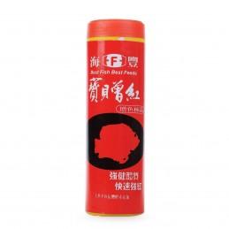 Super Red Haifeng / Heifeng...